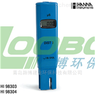 HI98303, HI98304 笔式电导率仪