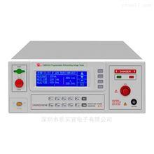 CS9917AX南京长盛CS9917AX超高压测试仪