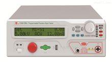 CS9912AH/CS9912AI南京长盛CS9912AH/CS9912AI程控耐压测试仪