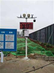BYQL-YZ扬尘监测传感器设备制造厂商