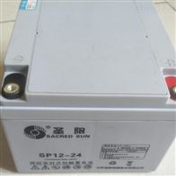 SP12-6.5圣阳蓄电池SP12-6.5技术应用