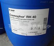 药用级聚氧乙烯氢化蓖麻油EL35医用辅料