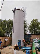 酒精廠汙水處理優質生產廠家