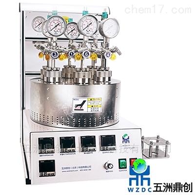 HTMR4北京鼎创厂家 高压平行反应釜 实验室高压釜