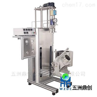 WZ北京实验室反应釜定制 不锈钢高压釜