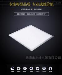 GS4260GS4260 紫光 LED面板灯/GS4260紫光办公灯