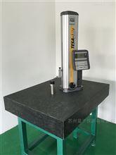 00730043TESA-HITE MAGNA 400测距仪,高度测量仪