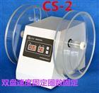CS-2脆碎度测试仪(2015年版药典)