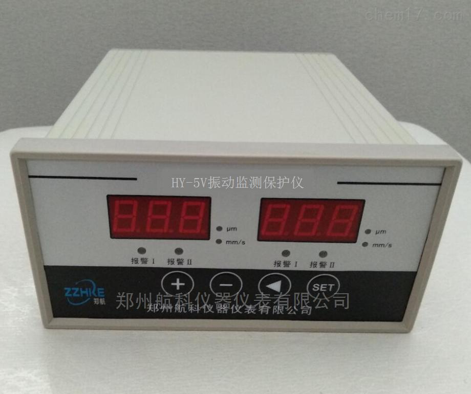 VB-Z720 PA-Z720水机摆度监测仪