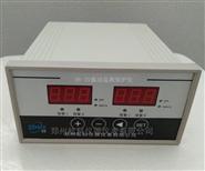 OD-9008S振動監測儀