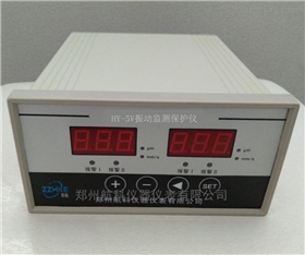 SDJ-6L振动烈度监测保护仪