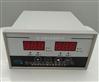 S36682双通道振动监测仪