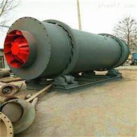 2*12米销售二手屠宰厂废料滚筒干燥机