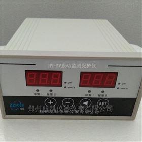 智能振动烈度监测保护仪JM-B-3Z