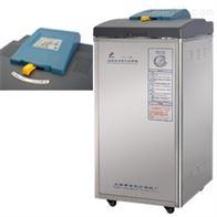 LDZF-75KBLDZF-75KB/标准配置立式压力蒸汽灭菌器