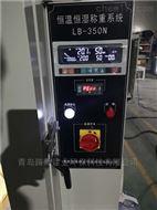 恒温恒湿称重系统   LB-350N产品优势