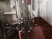承接管道罐体保温施工步骤