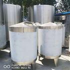 供应一吨两吨电加热搅拌罐,洗衣液