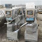 供应自动拉紧 食品打卡机 全国发货
