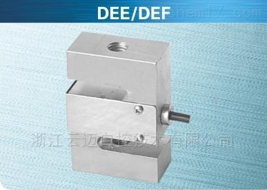 株洲测力传感器DEF 7.5吨