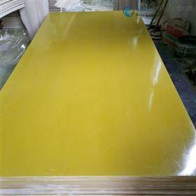 環氧(yang)樹脂板