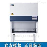 适用1-2个人使用生物安全柜  HR40-IIA2