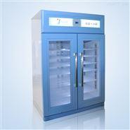 专用放紫杉醇的冰箱