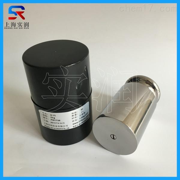 2kgF1等级标准砝码-不锈钢砝码价格