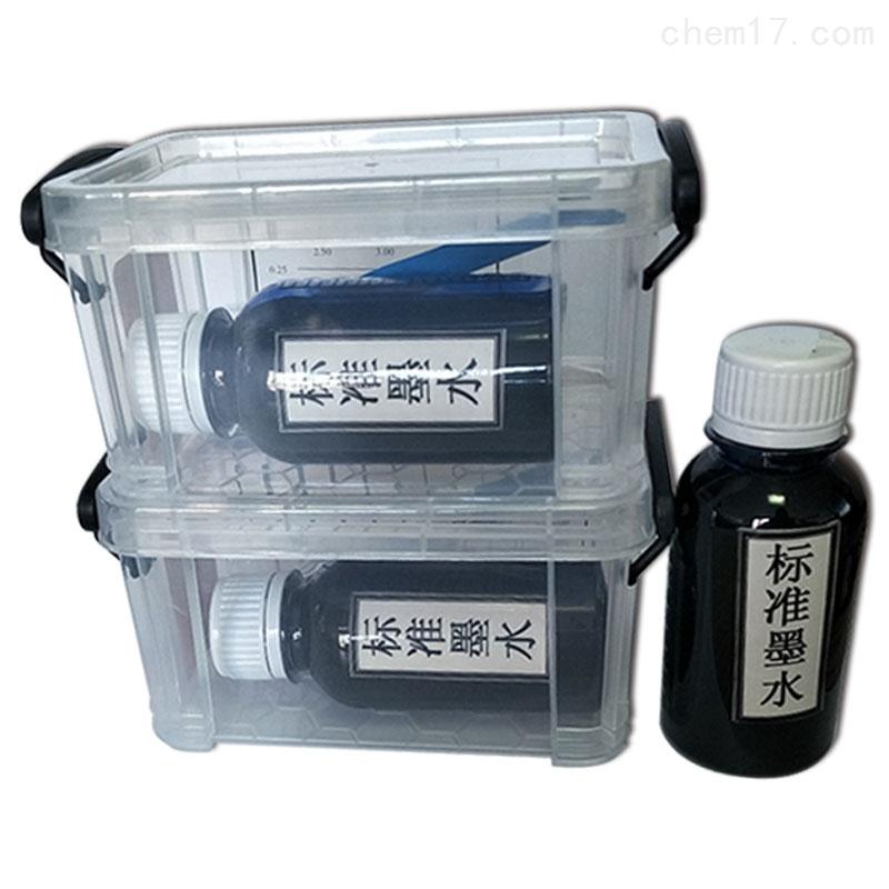 施胶度检测仪-标准墨水