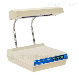 ZSZ-6-A臺式紫外分析儀