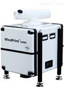 WindPrint S4000多普勒測風激光雷達