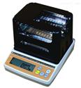 橡胶粉末密度测试仪GP-300EW玛芝哈克比重计