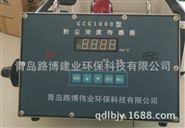 声光报警粉尘检测仪LB-GCG1000