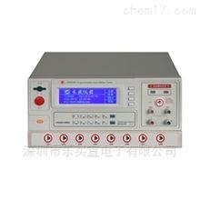 CS9929AX/CS9929BX南京长盛CS9929AX/CS9929BX 多路安规测试仪