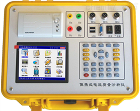 pj廠家 便攜式臺式電能質量分析儀