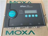 MOXA交换机