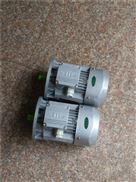 紫光MSH高效率电机