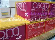 埃博拉出血热IGG/IGM抗体检测试剂盒
