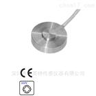 超薄小型力传感器微型称重测量
