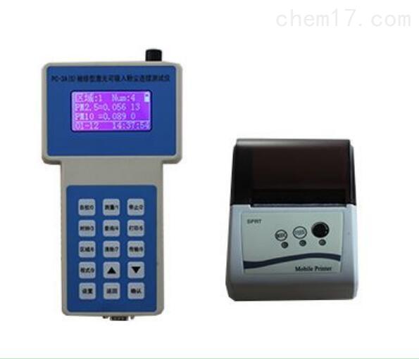 美高梅4858官方网站_PM10检测仪
