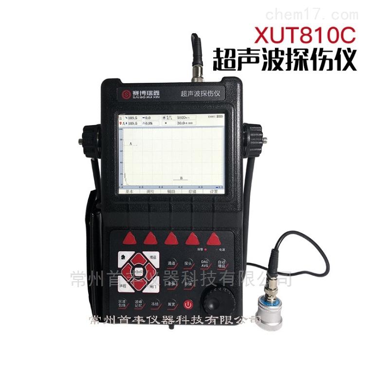 XUT810C超聲波探傷儀