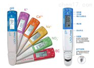 日本HORIBA  LAQUA twin 钾离子浓度计