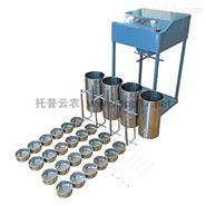 托普云農TPF-100土壤團粒結構分析儀