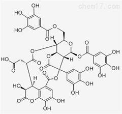 诃子酸 CAS:18942-26-2中药对照品标准品