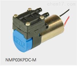 MMS 010德国KNF OEM隔膜泵