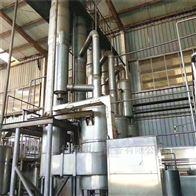 1-30吨二手三效强制循环蒸发器浙江销售厂家