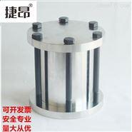 KH-1000ml水热釜/高温高压反应釜/