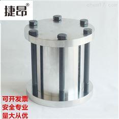 聚四氟乙烯內膽水熱反應釜