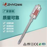 化纤设备熔体压力传感器