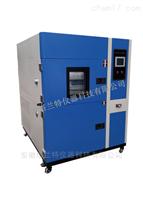 GDWC-100/3廠家直銷高低溫沖擊試驗箱